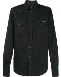 Dolce & Gabbana スリムフィット シャツ - ブラック