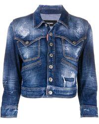 DSquared² Укороченная Джинсовая Куртка - Синий