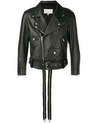Maison Margiela Куртка С Молниями - Черный
