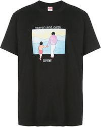 Supreme - Heaven And Earth Tシャツ - Lyst