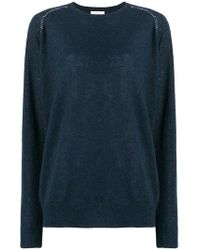 6397 - Long-sleeve Fitted Sweater - Lyst