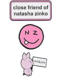 Natasha Zinko Slogan And Smiley Pins Set - Multicolour