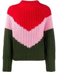 Essentiel Antwerp ストライプ セーター - レッド