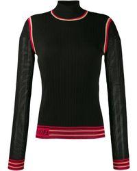 Fendi ロゴ セーター - ブラック