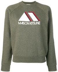 Maison Kitsuné - Logo Print Sweatshirt - Lyst