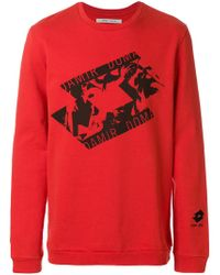 Damir Doma - Printed Sweatshirt - Lyst