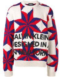 CALVIN KLEIN 205W39NYC - スター セーター - Lyst