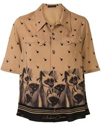 Undercover Short-sleeved Cat-print Shirt - Brown
