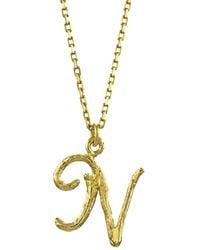 Alex Monroe Enchanted Twig Alphabet N ネックレス 18kイエローゴールド - メタリック