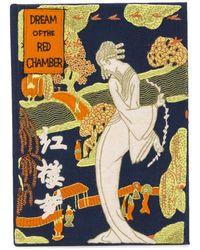 Olympia Le-Tan - Wendy Book Clutch - Lyst