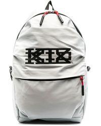 KTZ Logo-embossed Backpack - Grey