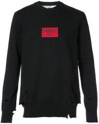 Givenchy - Distressed Sweatshirt - Lyst