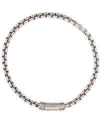 John Hardy Box Chain Bracelet - Metallic