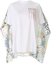 ROKH プリント Tシャツ - マルチカラー