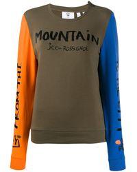 Rossignol - Jc De Castelbajac Women Jcc スウェットシャツ - Lyst