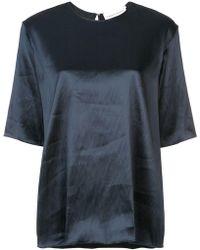 Mansur Gavriel - Short Sleeve Blouse - Lyst