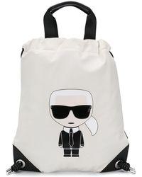 Karl Lagerfeld K/ikonik バックパック - マルチカラー