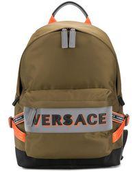 Versace - Рюкзак С Тисненым Логотипом - Lyst
