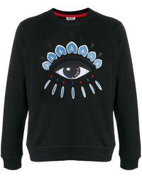 KENZO - Eye スウェットシャツ - Lyst