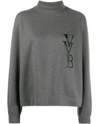 Victoria, Victoria Beckham - ロゴ プルオーバー - Lyst