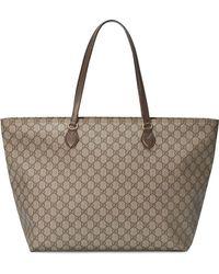 5a7338bd8e3460 Gucci Medium Messenger Bag in Metallic for Men - Lyst