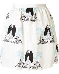 Undercover Aライン スカート - ホワイト