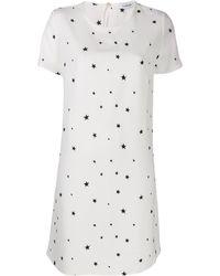 P.A.R.O.S.H. スタープリント Tシャツドレス - ホワイト