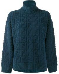 Fendi - Ff モチーフ セーター - Lyst