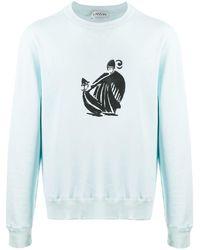 Lanvin Mother And Child スウェットシャツ - マルチカラー