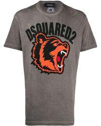 DSquared² - プリント Tシャツ - Lyst