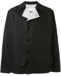 Jil Sander - Contrasting-lapel Straight-fit Jacket - Lyst