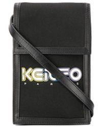 KENZO - ロゴ ショルダーバッグ - Lyst