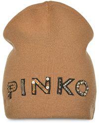 Pinko ロゴ ビーニー - ブラウン