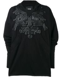 KTZ Oversized Corded Hoodie - ブラック