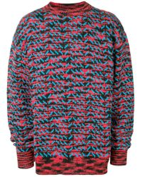 CALVIN KLEIN 205W39NYC Patterned Knit Sweater - Red