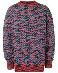 CALVIN KLEIN 205W39NYC - パターン セーター - Lyst