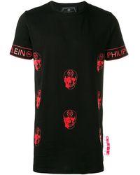 Philipp Plein スカル Tシャツ - ブラック