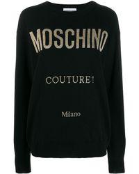 Moschino グリッターロゴ セーター - ブラック