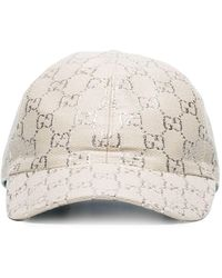 Gucci GG Supreme Metallic Baseball Cap - White