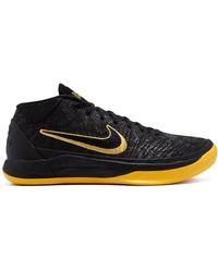 Nike Zapatillas Kobe AD BM - Negro