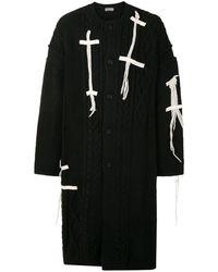 Yohji Yamamoto Cardigan en maille torsadée à détails de coutures - Noir
