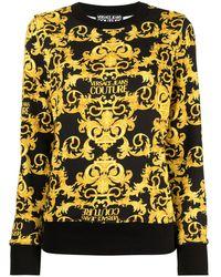 Versace Jeans Couture - Толстовка С Логотипом - Lyst