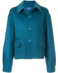 ADER error Loose-fit Single Breasted Coat - Blue