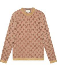 Gucci - クリスタルGGパターン セーター - Lyst