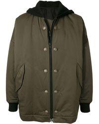 Yohji Yamamoto オーバーサイズ フーデッドジャケット - マルチカラー