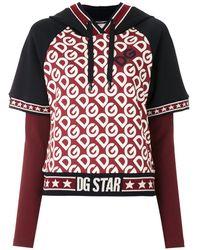 Dolce & Gabbana Многослойное Худи С Логотипом - Многоцветный
