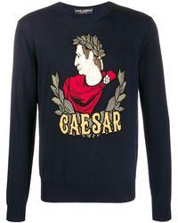 Dolce & Gabbana Gebreide Trui - Blauw