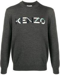 KENZO Джемпер С Вышитым Логотипом - Серый
