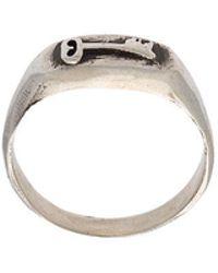 Henson Key Signet Ring - Metallic