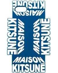 Maison Kitsuné - ロゴ Iphone X カバー - Lyst